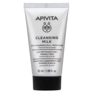 Apivita 3in1  Cleansing Milk 50ml